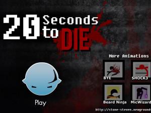Онлайн игра Умереть за 20 секунд (20 Seconds to Die) (изображение №1)