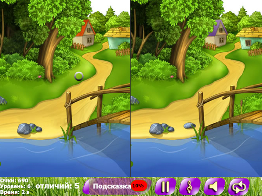 Spot difference online games