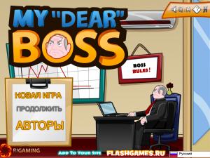 Онлайн игра Пни босса! (My