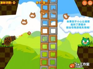 Онлайн игра Злые птички 3 (Angry Birds 3) (изображение №5)
