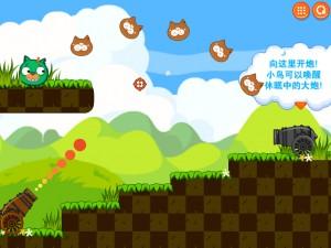 Онлайн игра Злые птички 3 (Angry Birds 3) (изображение №6)