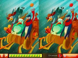 Онлайн игра Пингвины Санты (Santa Penguin) (изображение №5)