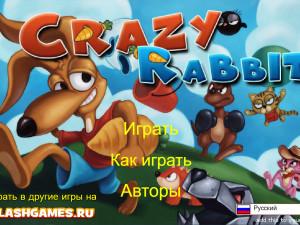Онлайн игра Забавный кролик в лесу (Crazy rabbit) (изображение №1)