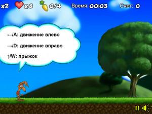 Онлайн игра Забавный кролик в лесу (Crazy rabbit) (изображение №2)