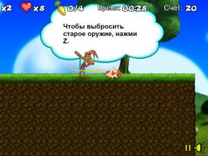 Онлайн игра Забавный кролик в лесу (Crazy rabbit) (изображение №3)