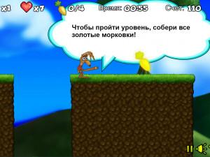 Онлайн игра Забавный кролик в лесу (Crazy rabbit) (изображение №4)