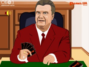 Онлайн  Игра в Дурака с украинскими политическими деятелями ( Игра в Дурака) (изображение №2)