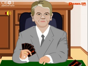 Онлайн  Игра в Дурака с украинскими политическими деятелями ( Игра в Дурака) (изображение №5)