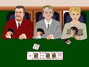Онлайн  Игра в Дурака с украинскими политическими деятелями ( Игра в Дурака) (изображение №1)
