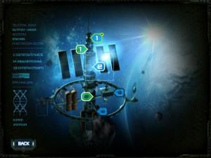 Онлайн Игра Забытая застава (Outpost) (изображение №3)