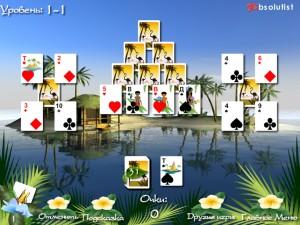Онлайн игра Багамы Пасьянс (Bahamas Solitaire) (изображение №1)