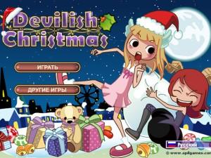 Онлайн игра Рождество Дэвелиш (Davelish Christmas) (изображение №8)