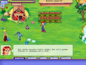 Онлайн игра Кризис на ферме 2 (Farm Craft 2) (изображение №1)