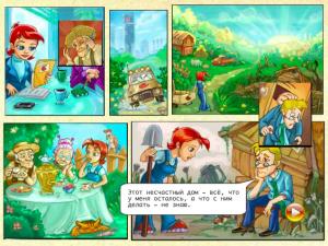 Онлайн игра Кризис на ферме 2 (Farm Craft 2) (изображение №2)
