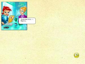 Онлайн игра Кризис на ферме 2 (Farm Craft 2) (изображение №4)