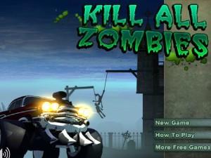 Убей всех зомби
