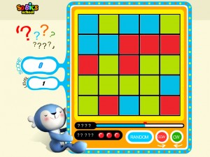 Онлайн игра Обратно в школу (Sobics School) (изображение №2)