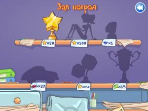 Онлайн игра Гонки на рабочем столе (Desktop racing) (изображение №3)
