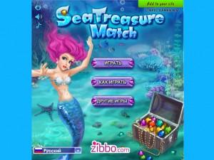 Онлайн игра Морские сокровища  (SEA TREASURE MATCH) (изображение №5)
