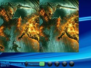 Онлайн игра Фэнтези (Fantasy Pictures) (изображение №2)