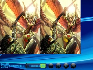 Онлайн игра Фэнтези (Fantasy Pictures) (изображение №5)