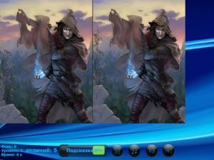 Онлайн игра Фэнтези (Fantasy Pictures) (изображение №6)