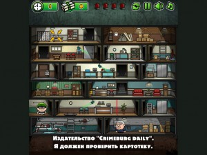 Онлайн игра Воришка Боб на русском (Bob the Robber ) (изображение №3)