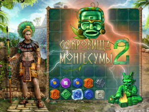 Онлайн игра Сокровища Монтесумы 2 (The Treasures of Montezuma 2) (изображение №1)