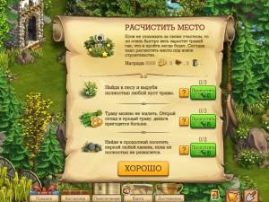 Онлайн игра Клондайк - Пропавшая экспедиция (Klondike) (изображение №8)