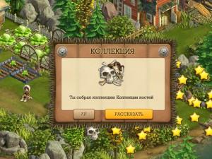 Онлайн игра Клондайк - Пропавшая экспедиция (Klondike) (изображение №2)