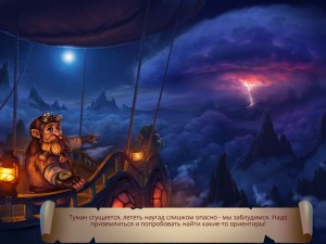 Онлайн игра Рыцари и Невесты (Knights and Brides) (изображение №4)