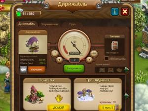 Онлайн игра Рыцари и Невесты (Knights and Brides) (изображение №15)