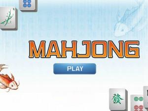 Онлайн игра Маджонг 247 (Mahjong 247) (изображение №2)