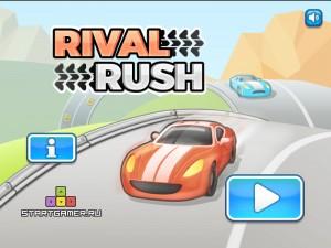 Онлайн игра Обогнать соперников (Rival Rush) (изображение №2)