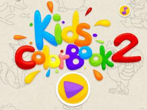 Детская раскраска 2