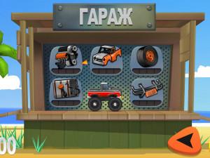 Онлайн игра Гоночный грузовик  (Endless Truck) (изображение №13)
