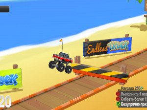Онлайн игра Гоночный грузовик  (Endless Truck) (изображение №9)