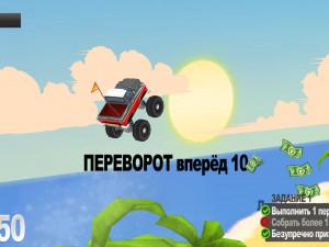 Онлайн игра Гоночный грузовик  (Endless Truck) (изображение №7)