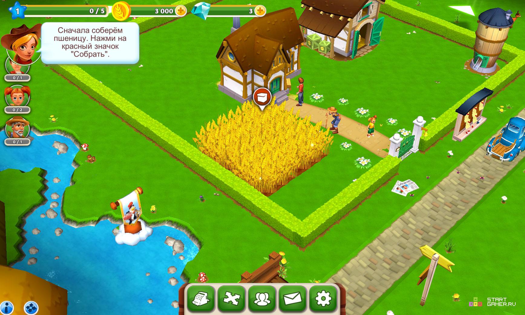 Игры онлайн бесплатно ферма рыбалка