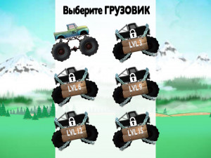 Онлайн игра Испытания Грузовиков (Truck Trials) (изображение №5)