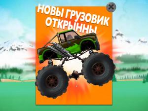 Онлайн игра Испытания Грузовиков (Truck Trials) (изображение №3)