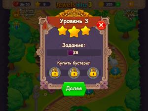 Онлайн игра Джевелс Блиц 3 (Jewels Blitz 3) (изображение №6)