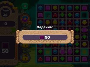 Онлайн игра Джевелс Блиц 4 (Jewels Blitz 4) (изображение №4)