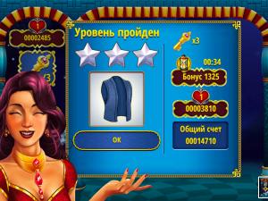 Онлайн игра 1001 Арабская Ночь 2 (1001 Arabian Nights 2) (изображение №5)