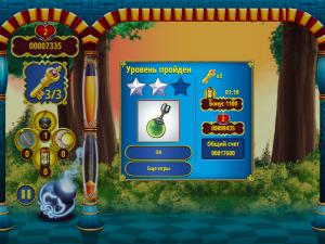 Онлайн игра 1001 Арабская Ночь 4 (1001 Arabian Nights 4) (изображение №7)