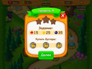 Онлайн игра Три в ряд в лесу (Forest Match) (изображение №8)