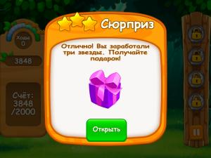 Онлайн игра Три в ряд в лесу (Forest Match) (изображение №11)