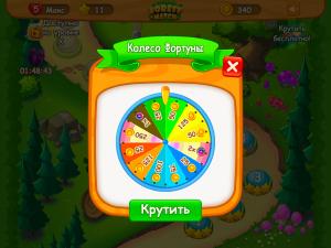Онлайн игра Три в ряд в лесу (Forest Match) (изображение №10)