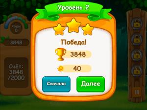Онлайн игра Три в ряд в лесу (Forest Match) (изображение №9)
