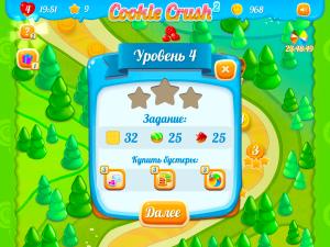 Онлайн игра Куки Краш 2 (Cookie Crush 2) (изображение №10)